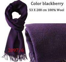 woven scarf unisex herringbone pattern single coloured blackberry 100% merino wool made in Germany