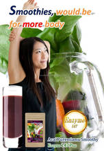 We are looking for distributors to Internet-sell our new product.