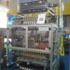 Stick Packing Machine; Auger screw feeding type; fully auto packing machine