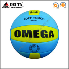 Soft feeling sponge foamed PVC/PU machine stitching official weight volleyball with custom printing 2016