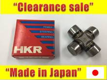 Reliable and small-sized vending machine token Universal Joint for automotive supplies small lot order available