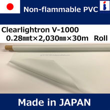High quality and Reliable soft pvc and glass cloth laminate with non-flammable made in Japan