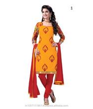 Salwar Kameez Buy Online | Latest salwar kameez designs