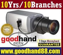 CCTV Philippines CCTV