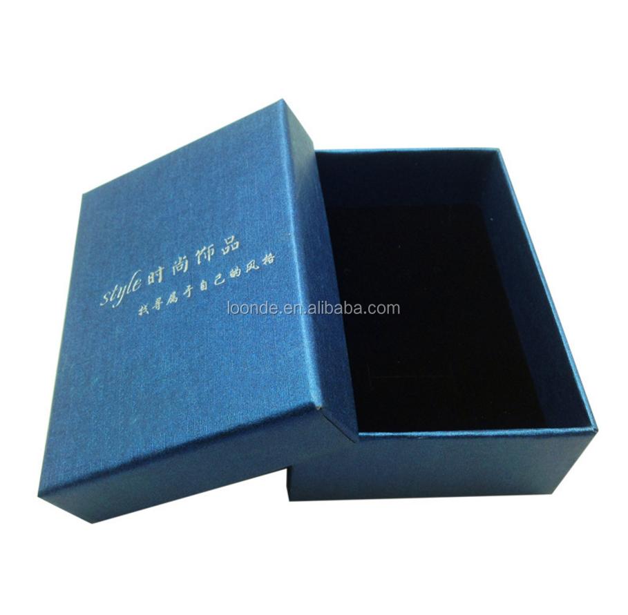 beautiful packaging box (2).png