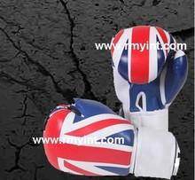 pakistani RMY 005 super quality boxing gloves/bulk boxing gloves/yellow boxing gloves/purple boxing gloves/printed boxing gloves