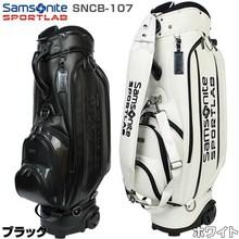 Samsonite wheelie bag caddie bag SNCB-107 golf equipment High class Caddy japan