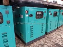 USED DENYO 150 KVA GENERATOR (2138)