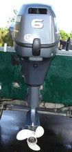 Discount rate for Used Yamaha 6HP Outboards Motors