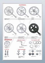 BICYCLE CHAINWHEEL AND CRANKS