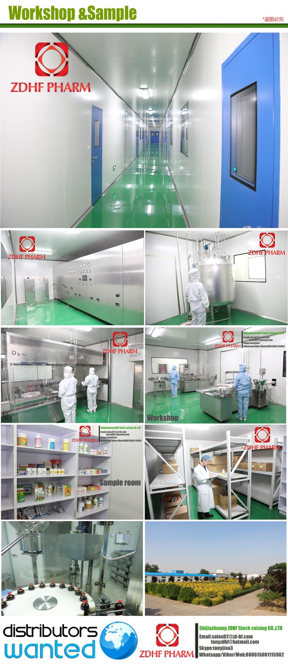Médecine vétérinaire fabricant - ZDHF PHARMA liste des produits