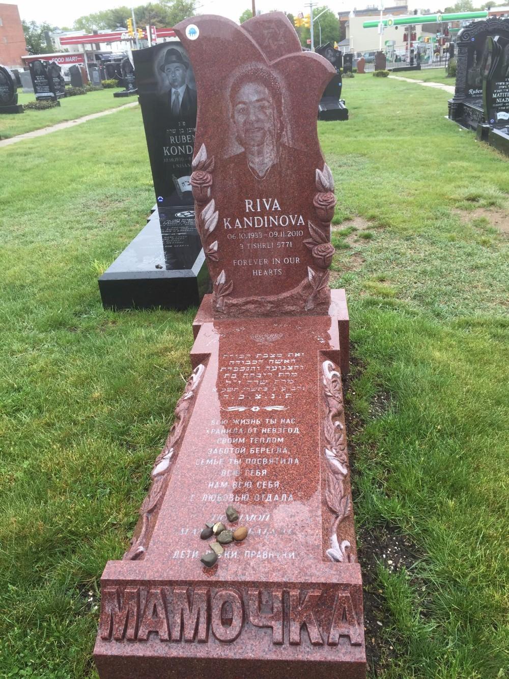 Надгробие импортера Эконом памятник Пламя Охотный ряд