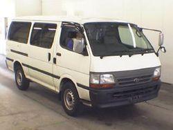 Year 2001 TOYOTA HIACE VAN From JAPAN