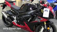 Brand New 2014 Suzuki GSX-R750
