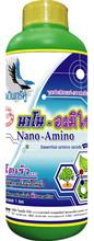 Nano Amino (plant stimulant)