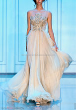 Ladies long evening party wear gown