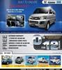 Small Passenger Van, Minivan, 8 Seat 2015 1.3 CMC VERYCA