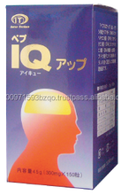 Healthy and Japanese intelligence supplements for all people ,small lot order available