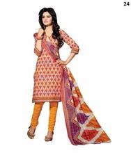 Cheap Salwar Kameez Suits   High Quality Salwar Kameez Suits   Ladies Salwar Kameez Suit