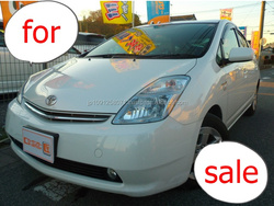 Low cost and Reliable used hybrid cars for sale for irrefrangible accept orders from one car