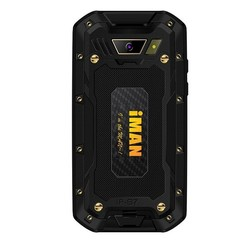 cheap smartphone china mobile supplier pro waterproof rugged phone 4.5inch IPS touch dual SIM MT6582 quad core