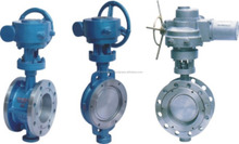 ELECTRIC OPERATED WAFER TYPE BUTTERFLY VALVE
