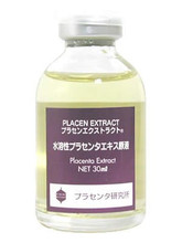 BB LABORATORIES Water Soluble Placenta Essence 30ml Made in Japan