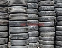 Korea Used Tires
