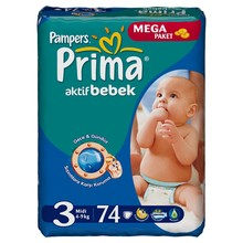 Prima Baby Diapers