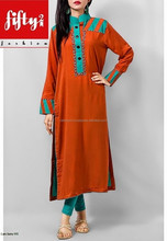 New Look Collar Neck Recently Uploaded Kurti For Womens