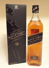 black label whisky blended scotch pour vendre