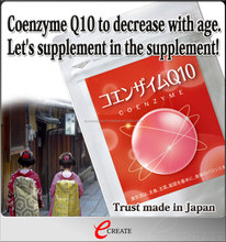 Nutritious and Reliable active food supplement Coenzyme Q10 with Effective for healthy body making made in Japan
