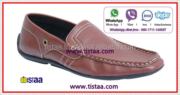 most comfortable shoes mens casual shoes 2015