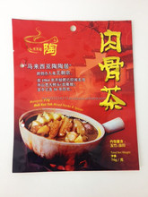 custom printed heat seal three side seal, high quality 3 side sealing laminated food bags, metalized bag 3 side seal for food