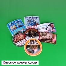 NICHILAY MAGNET CO.,LTD, Magnet sheet, printable, could be used for adbertisement, mede in japan.(rubber fridge magnet)