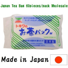 Convenient and Reliable coffee tea bags made in Japan wholesale