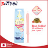 Sex gel lubricant Produtcts Secret Sex Lubricant Lotion10 million Sellers Just 1year The world's first outside Japan exports