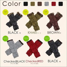 Easy to use and Durable japan socks Leg Warmers at reasonable prices , small lot order available