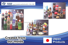 ISO 9001 certification high quality and low cost Japan Industrial products