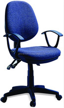 funky home office chair furniture M4005ASL for computer