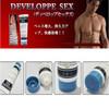 Developpe Sex Delay Cream, Penis Enlargement Cream penis Pumps Sex Products for Men