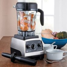 Vitamix Professional Series 750 with 64 oz container