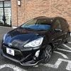 Durable used Japanese cars automatic Toyota Aqua 2015 for sale