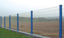 PVC Coated Curved Fence Panel,