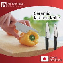 """Japanese Bland """"Forever"""" Ceramic Pro Use Kitchen Kinife Chef's Knife And Petty"""