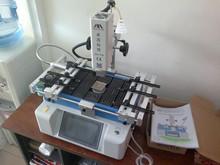 Computer repairing machines