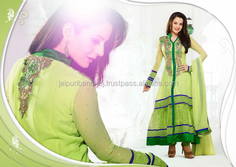 Ladies Dress Suits Design Ladies Salwar Suit Design