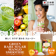 High quality health and beauty products smoothie bar green rare sugar mango enzyme smoothie , OEM available