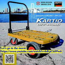 Fashionable and Durable TRUSCO hand trolley KARTIO & OFFROAD , hand trolley two wheel also available