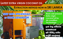 Virgin Coconut Oil - Using Air Condition Technology
